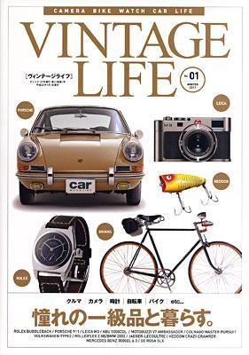 Vintagelife001