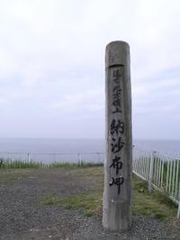 R0016803