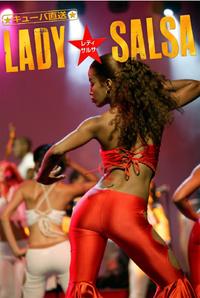 Ladysalsa2
